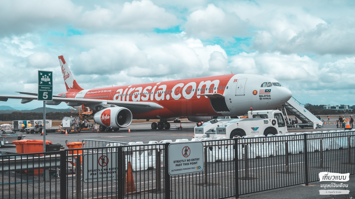 AIRASIA Gold Coast