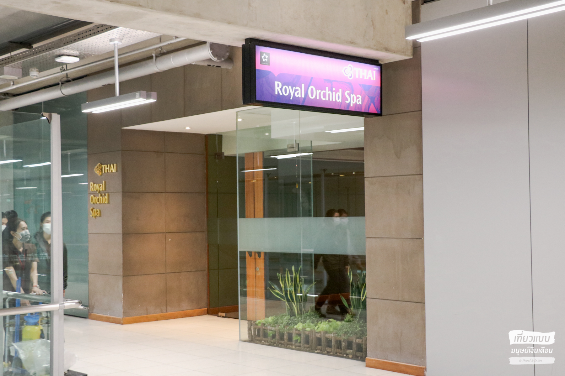 Royal Orchid Spa